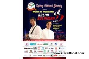 bollywood-duo-salim-and-sulaiman-to-perform-live-in-kuwait_kuwait
