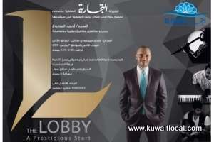 business-and-marketing-seminar_kuwait