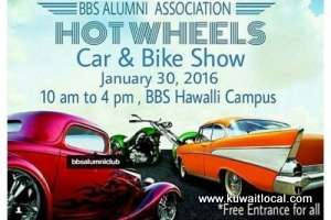cars-and-bikes-show-|-events-in-kuwait_kuwait