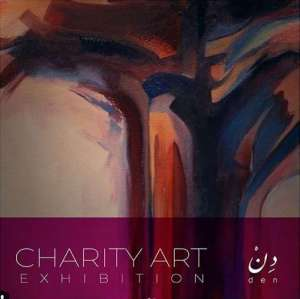 charity-art-_kuwait