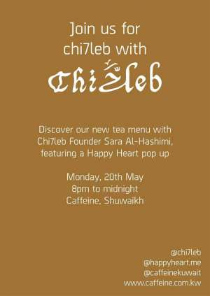 chi7leb-with-chi7leb_kuwait