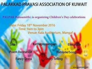 childrens-day-celebration_kuwait