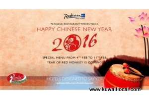 chinese-new-year-at-peacock-restaurant_kuwait