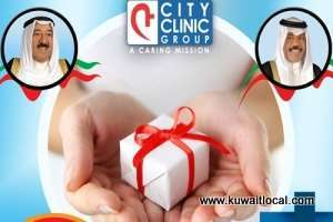 city-clinic-offer-free-consultation-to-celebrate-kuwait-national-day_kuwait