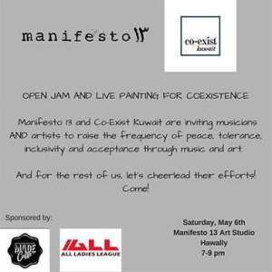 co-exist-open-jam-and-live-painting_kuwait