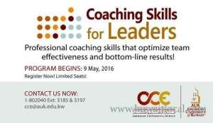coaching-skills-for-leaders_kuwait
