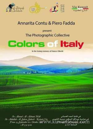 colors-of-italy,-an-italian-photo-exhibition_kuwait