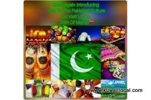 come-join-the-pakistani-cultural-booth-and-celebrate-the-cultural-heritage-of-the-pakistan_kuwait