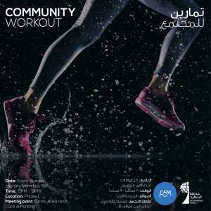 community-workout-at-al-shaheed-park_kuwait
