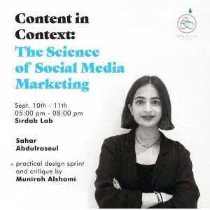 content-in-context_kuwait
