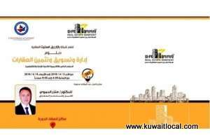 diploma-in-management,-marketing-and-property-valuation_kuwait