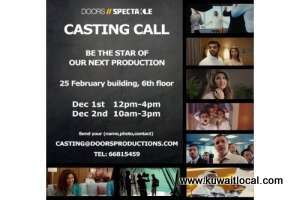 events-in-kuwait-|-casting-call-to-be-a-star_kuwait