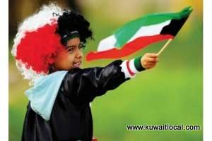 express-your-patriotism-and-decorate-the-national-flag_kuwait