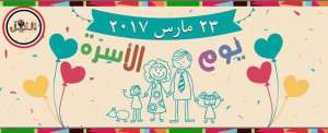 family-day-for-patients-with-palliative-care-hospital_kuwait
