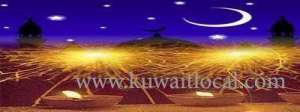 festival-of-sacrifice-and-obedience_kuwait