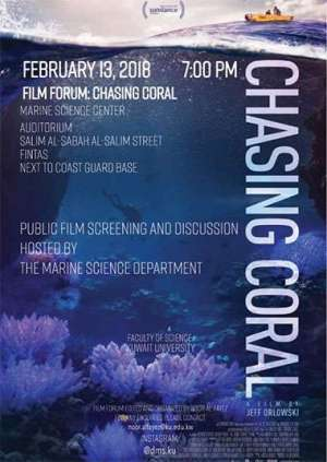 film-screening---chasing-coral_kuwait