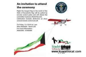 flight-the-longest-flag-of-the-world-of-kuwait_kuwait