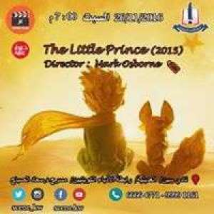 for-adults-and-young-french-film-the-little-prince-in-sin-club_kuwait