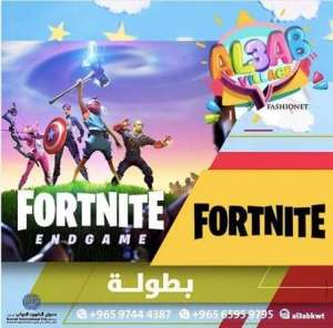 fortnite-end-game_kuwait