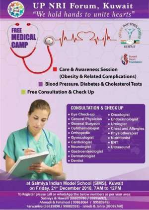 free-mega-health-camp-_kuwait