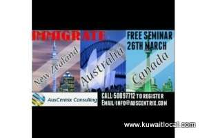 free-seminar-and-eligibility-test_kuwait