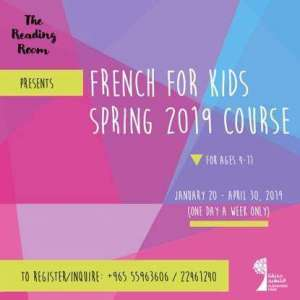 french-for-kids_kuwait