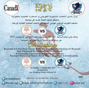 friendly-ice-hockey-game_kuwait