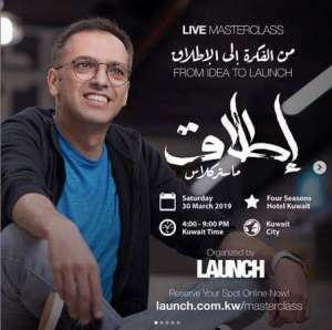 from-idea-to-launch_kuwait