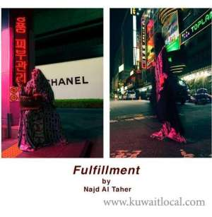 fulfilment-by-najd-taher_kuwait