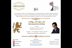 general-invitation-to-the-time-code-because-your-time-the-most-expensive-property-and-the-most-important-investments_kuwait