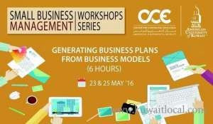 generating-business-plans-from-business-models_kuwait
