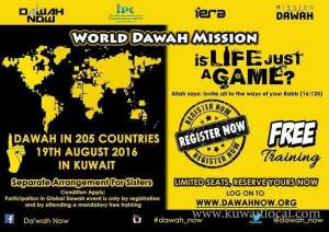 global-dawah-day_kuwait