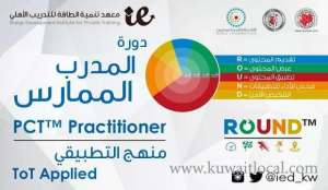 gp-trainer-course-tot_kuwait