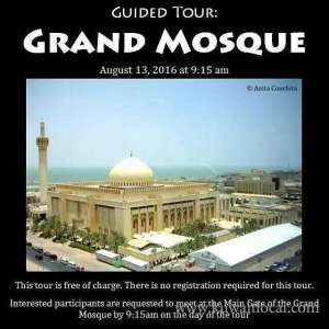 guided-tour-grand-mosque-on-saturday_kuwait