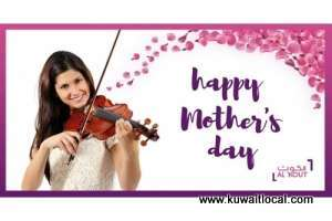 happy-mothers-day_kuwait