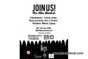 the-hits-market-at-360-mall-parking-|-events-in-kuwait_kuwait