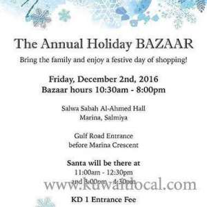 holiday-bazaar_kuwait