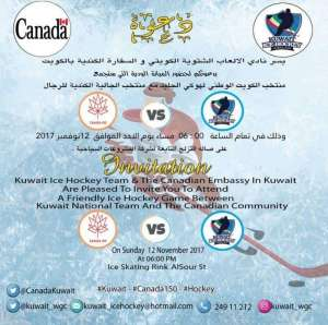 ice-hockey-match_kuwait