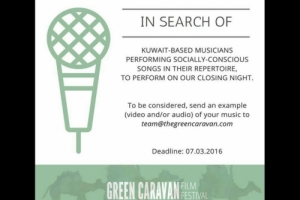 in-search-of-kuwait-based-musicians_kuwait
