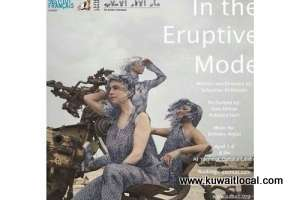 in-the-eruptive-mode_kuwait