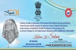 indian-embassy-organise-kalam-ko-salam-a-tribute-to-dr-apj-abdul-kalam_kuwait