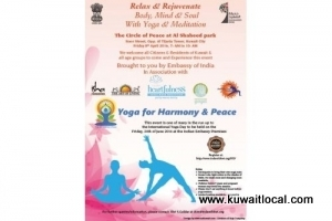 indian-embassy-organizes-'yoga-for-harmony-and-peace'_kuwait