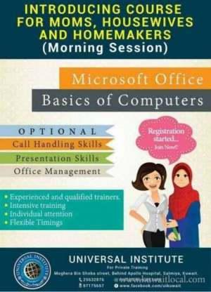 introducing-course-for-moms-,-house-wives-and-home-makers_kuwait