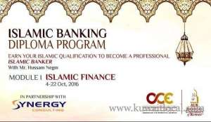 islamic-banking-diploma-program---module-i-islamic-finance_kuwait