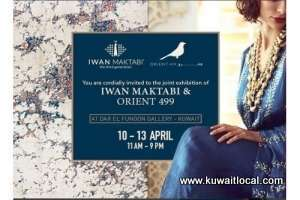 iwan-maktabi-and-orient-499-_kuwait