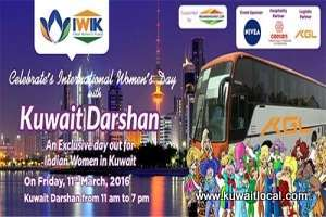 iwik-conducting-kuwait-darshan---an-exclusive-day-out-for-indian-women_kuwait
