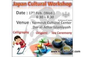 japanese-cultural-workshop-calligraphy,-origami,-tea-ceremony_kuwait