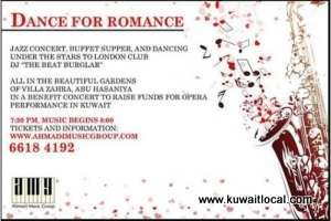 jazz-concert-|-events-in-kuwait_kuwait
