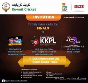 kc-summer-league-finals_kuwait