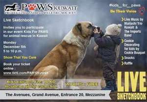kids-for-paws_kuwait